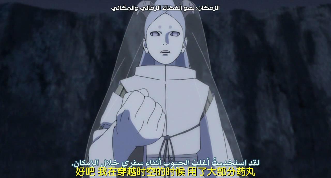 《火影忍者博人传》八尾之死 (3)