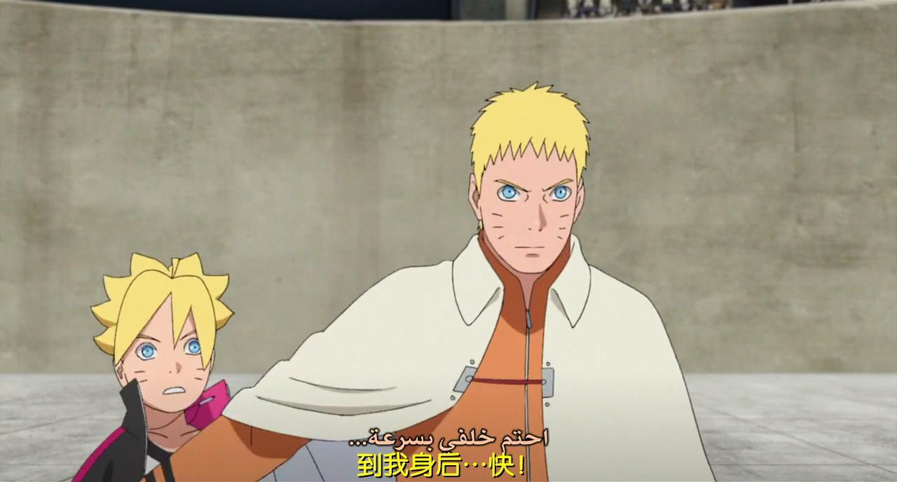 《火影忍者博人传》鸣人佐助大战六道仙人后人(上)