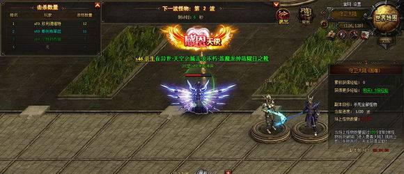 大胡桃之剑守卫攻略3开免钻过噩梦攻略(2)夹子天使大陆图片