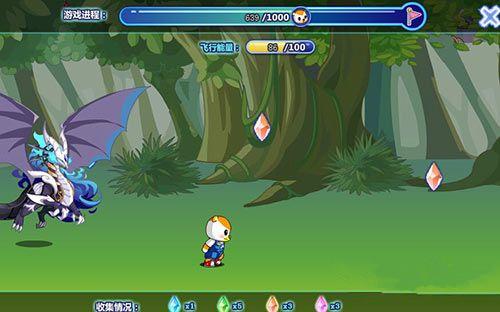 奥比岛骑士神宠-时空暗炎龙获得方法 (2)