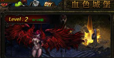 大天使之剑血色城堡怎么进