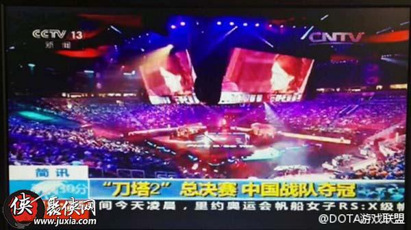 TI6_Ti6国际邀请赛参赛队伍基本落定五支中国战队