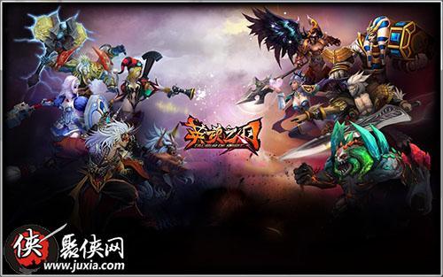 http://www.youxixj.com/baguazixun/61339.html