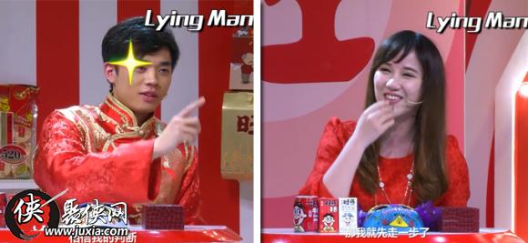 """战旗lyingman——旺旺杀新年""""欢笑局""""e2给大家拜个年"""