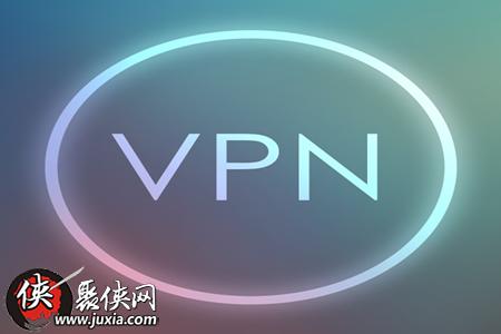 件 支持主流 PPTP, L2TP, IKEv2 协议全平台支持,无论在电脑前还是