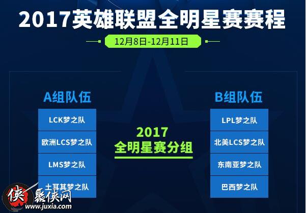 betway官网推荐 1