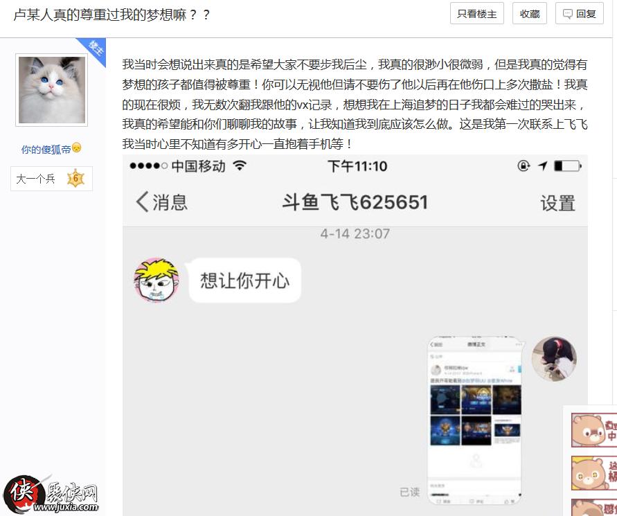收盘希望上海的个人财富榜上能够