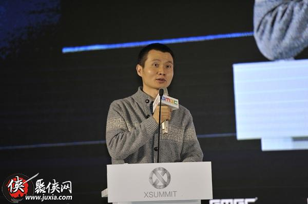 GMGC北京2017 |联想集团副总裁陈宇