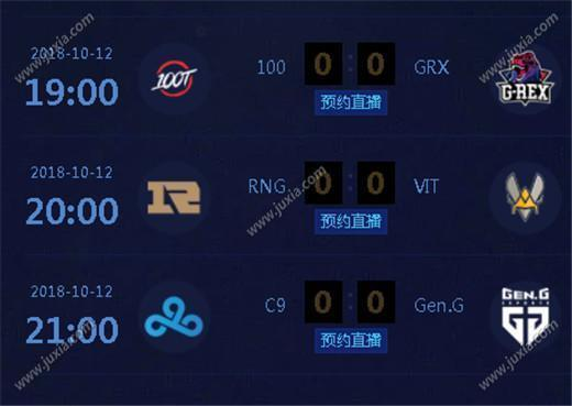 2018lols8全球总决赛小组赛第三日比赛时间