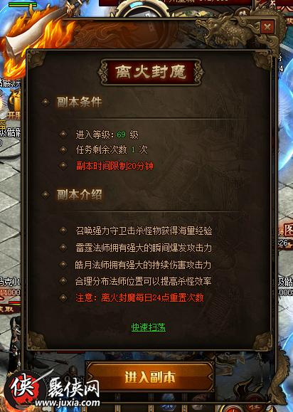 http://www.bjaiwei.com/yejiexinwen/79062.html