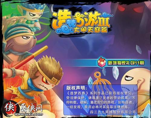 http://www.youxixj.com/baguazixun/61336.html
