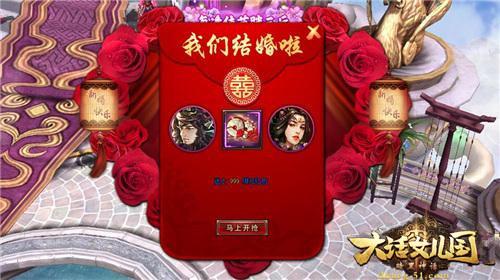 兴发娱乐手机版 3