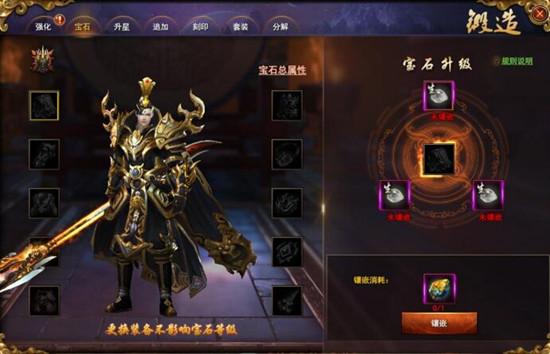 http://www.youxixj.com/youxiquwen/37610.html