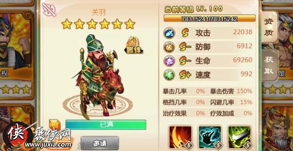 新莆京娱乐官方网站 3