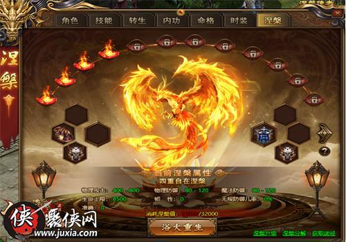 亚洲必赢 2