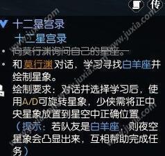 http://www.vribl.com/xingzuo/448547.html