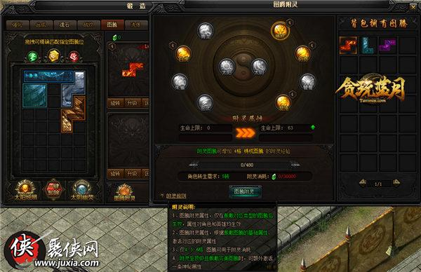http://www.youxixj.com/duanyouredian/38268.html