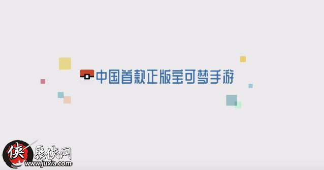网易520发布会内容回顾 阴阳师联