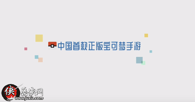 http://www.youxixj.com/redianxinwen/45886.html