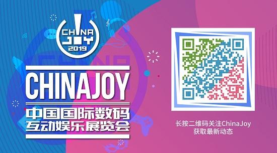 数字娱乐产业号称潜力无限,ChinaJoy各大厂商摩拳擦掌求新发展