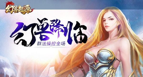 http://www.youxixj.com/wanjiazixun/49329.html