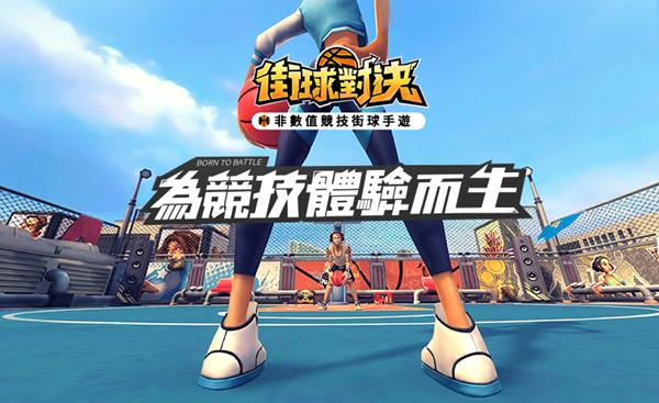 廈門市超遊網絡科技股份有限公司確認參展2019ChinaJoyBTOB!