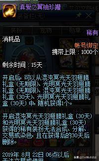 http://www.bjaiwei.com/yejiexinwen/79173.html
