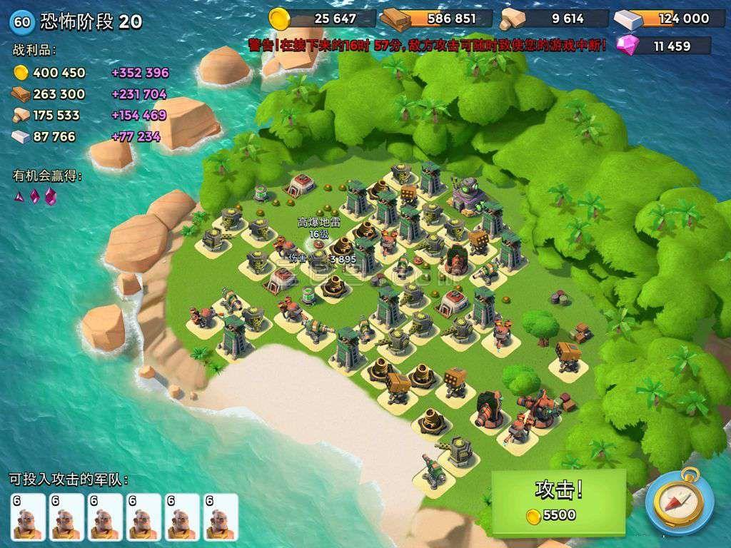 图3 绿色的森林小岛逼真的海洋世界 3d俯瞰式的游戏画面让小编似乎身