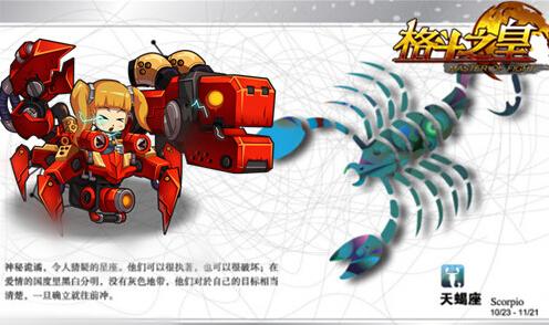 格斗之皇巨蟹座幻兽技能