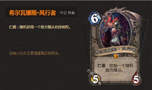 炉石传说假死流猎人卡组全面解析