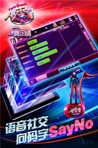 人人秀舞下载|人人秀舞安卓版下载- 手机游戏下载7-11店號查詢