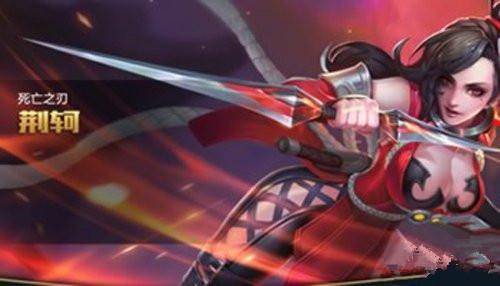 王者荣耀11月新版本英雄排行