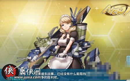 战舰少女r声望装备配置如何搭配呢?