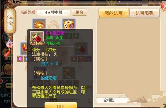 彩虹岛龙晶圣魂yopusmyong