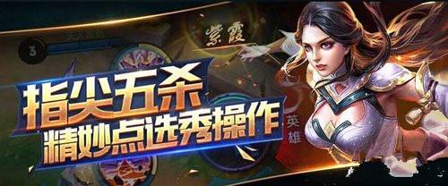 王者荣耀李白限时开启 夺宝奖励大更新(1)