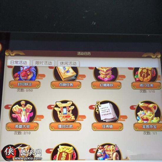 梦幻西游无双版70级后抓鬼心法介绍    日常任务中的抓鬼消失
