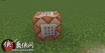我的世界 命令方块怎么获得图片