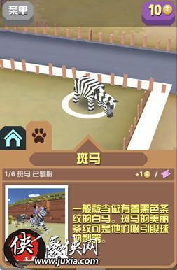 疯狂动物园前期常见动物盘点