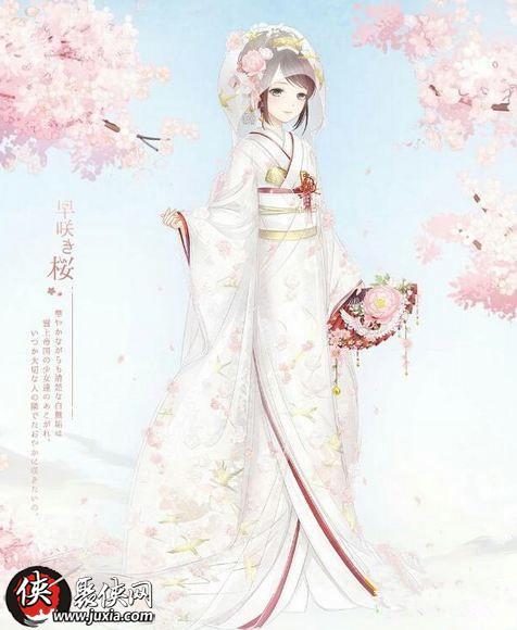 白无垢套装是一款日式和服结婚礼服,目前只有在奇迹暖暖日服中