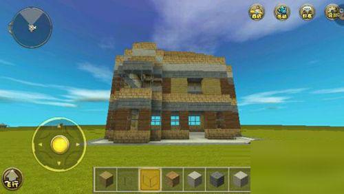 迷你世界怎么建房子