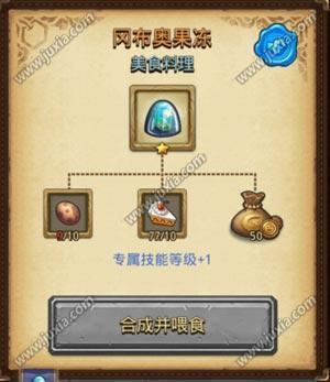 冒险者初始赠送,海贼王是资料片迷宫骷髅岛的主线冈布奥,获得还是比较