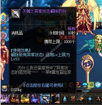 180复古战神游戏截图4