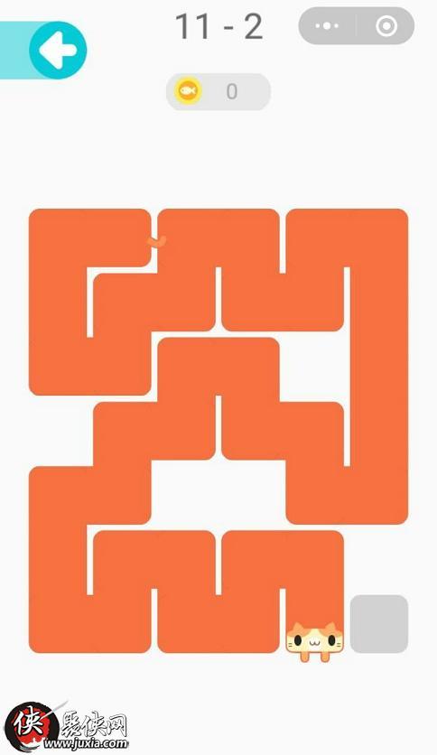 微信一笔画完11 2怎么过 微信一笔画完11 2画法路线推荐