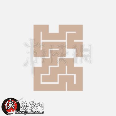 微信一笔画完第249关画法路线推荐