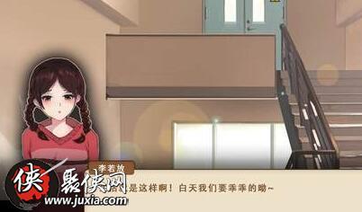 中国式女生跟条件v女生?全女生攻略家长迎型黑腹女生图片