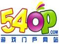 54op游戏平台
