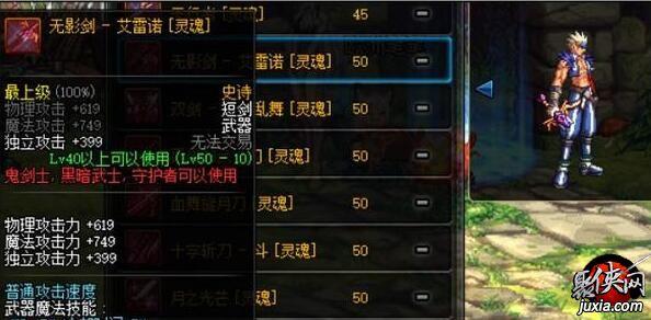 DNF:最帅气的六把绝版鬼剑士武器,玩家幻化首选,新副本可得到