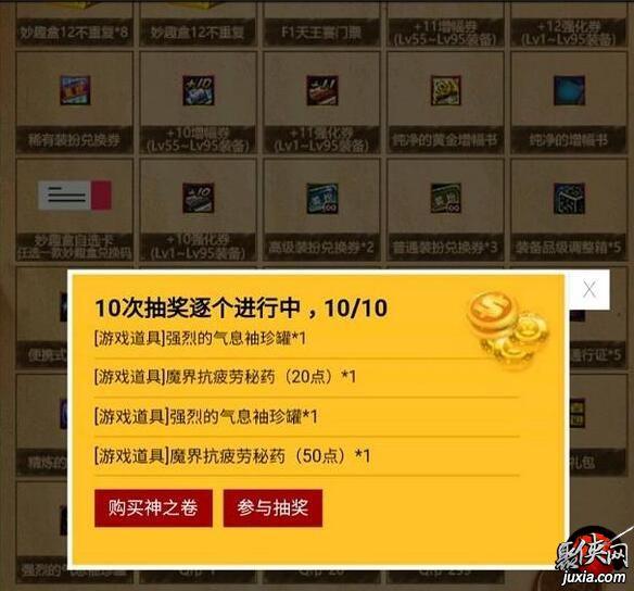 DNF:合天空专属福利,玩家实测黄金屋活动,产出大量时装券