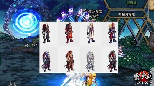 DNF:国庆鬼剑士时装一览,剑鬼成最大赢家,外观或可媲美天空