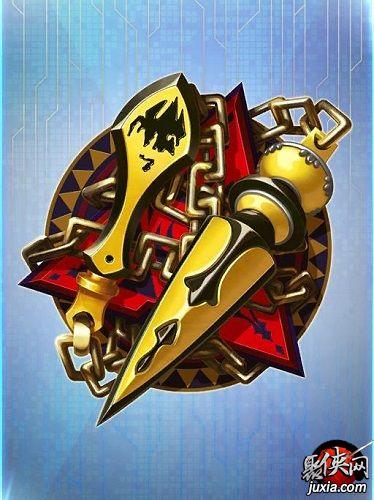 FGO闪闪祭指令纹章缝神之锁